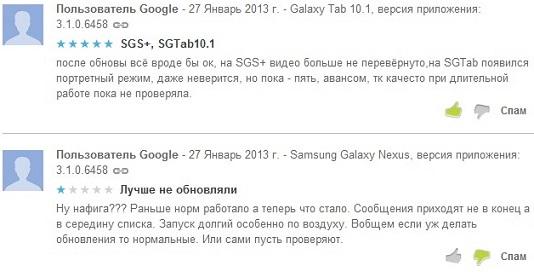Антиреклама от google включается реклама в браузере в отдельном окне